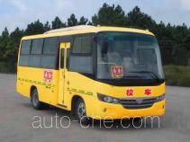 Youyi ZGT6668DG5 primary school bus