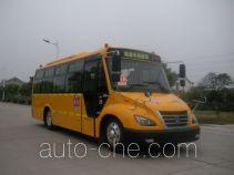 Youyi ZGT6752DSX primary school bus