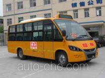 Youyi ZGT6762DG1 primary school bus