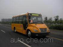 Youyi ZGT6808NSX primary school bus
