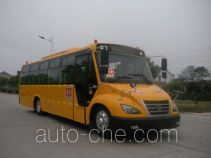 Youyi ZGT6920DSX primary school bus