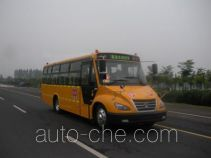 Youyi ZGT6920DVX primary school bus