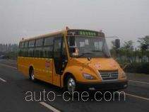 Youyi ZGT6960DVX primary school bus