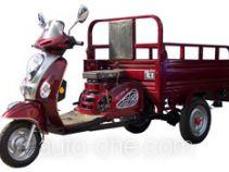 Zhonghao ZH110ZH-3C cargo moto three-wheeler