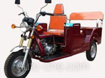 Zhonghao ZH110ZK-C auto rickshaw tricycle