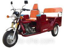 Zhonghao ZH125ZK-C auto rickshaw tricycle
