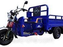 Zhonghao ZH150ZH-10C cargo moto three-wheeler