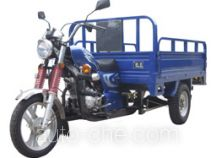 Zhonghao ZH150ZH-C cargo moto three-wheeler