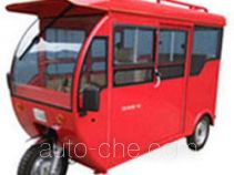 Zhonghao ZH150ZK-2C passenger tricycle