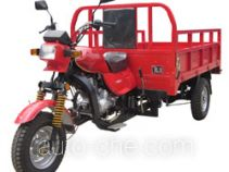 Zhonghao ZH200ZH-C cargo moto three-wheeler