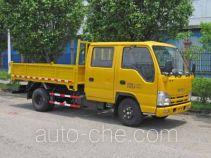 Luzhiyou ZHF3057 dump truck