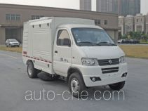 Luzhiyou ZHF5030TSLBEV electric street sweeper truck