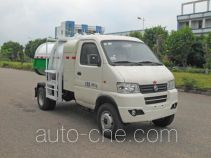 Luzhiyou ZHF5030ZZZBEV electric self-loading garbage truck
