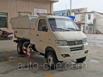 Luzhiyou ZHF5031ZZZBEV electric self-loading garbage truck