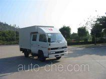 Jinlu Steyr ZHF5033XXY box van truck