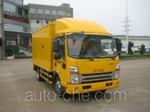Luzhiyou ZHF5044XGC engineering works vehicle