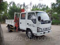 Luzhiyou ZHF5060JSQQL truck mounted loader crane