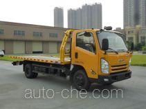 Luzhiyou ZHF5080TQZJLP-GY wrecker