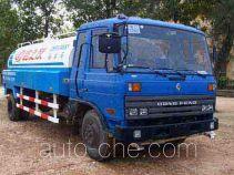 Luzhiyou ZHF5150GSS sprinkler machine (water tank truck)