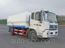 Luzhiyou ZHF5160ZLJNG dump garbage truck