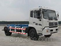 Luzhiyou ZHF5160ZXX4 detachable body garbage truck