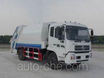 Luzhiyou ZHF5160ZYS4 garbage compactor truck