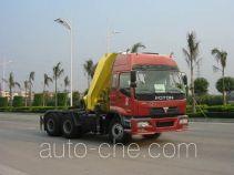 Luzhiyou ZHF5250JSQOM tractor unit mounted loader crane