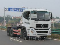 Luzhiyou ZHF5250ZXX4 detachable body garbage truck