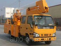 海隆吉特牌ZHL5070JGK17型高空作业车