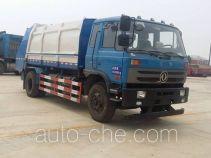 Xinjun ZHY5160ZYS garbage compactor truck