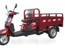 Zhujiang ZJ110ZH-R грузовой мото трицикл