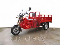 Zhengjue ZJ150ZH-A cargo moto three-wheeler