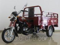 Zhujiang ZJ150ZH-R грузовой мото трицикл