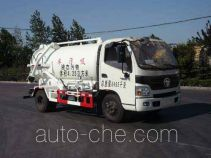 Chenhe ZJH5081GXW sewage suction truck