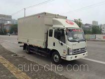 Chenhe ZJH5090XYK wing van truck