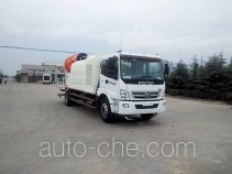 Chenhe ZJH5160TDY dust suppression truck