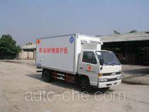 Feiqiu ZJL5041XYL medical waste truck