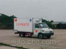 Feiqiu ZJL5047XYL medical waste truck
