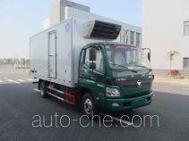 飞球牌ZJL5089XLCB5型冷藏车