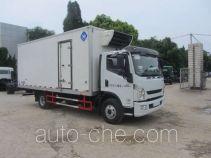 飞球牌ZJL5091XLCA4型冷藏车