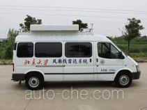 Aosai ZJT5030XJE monitoring vehicle