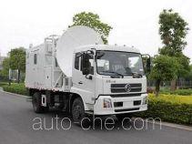 Aosai ZJT5110XJE monitoring vehicle