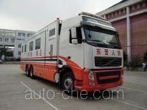 Aosai ZJT5230XZH command vehicle