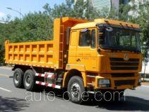 中集牌ZJV3256ZZXXA38型自卸汽车