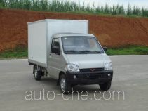 CIMC ZJV5020XBWSD insulated box van truck
