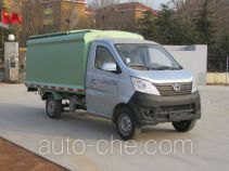 CIMC ZJV5020XTYHBS sealed garbage container truck