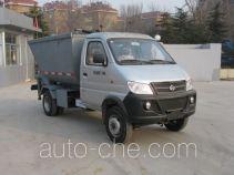 中集牌ZJV5030ZZZHBS型自装卸式垃圾车