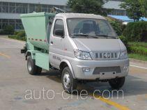中集牌ZJV5030ZZZHBS4型自装卸式垃圾车