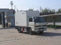 CIMC ZJV5040XBWSD insulated box van truck