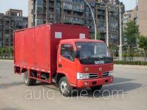 CIMC ZJV5040XXYAA box van truck